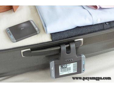 جی پی اس مخصوص چمدان و وسایل شخصی