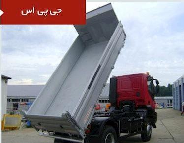 ردیاب ماشین حمل زباله