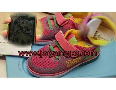 ردیاب جی پی اس با شکل کفش کتانی هوشمند