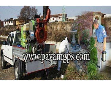 استفاده از ردیاب جی پی اس در شرکت کنترل آفات