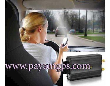 جلوگیری از ارسال پیامک در هنگام رانندگی توسط ردیاب جی پی اس