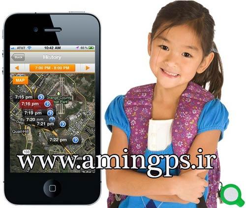 جی پی اس , GPS محافظت از کودکان