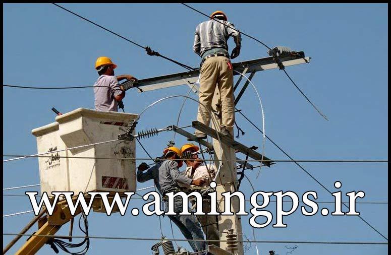 ردیاب متخصصین برق