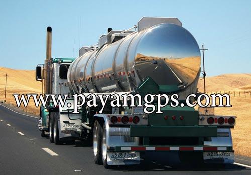 ردیاب خودرو برای ماشین حمل و نقل مواد شیمیایی