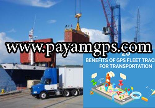 مزایای استفاده از ردیاب خودرو در صنعت حمل و نقل