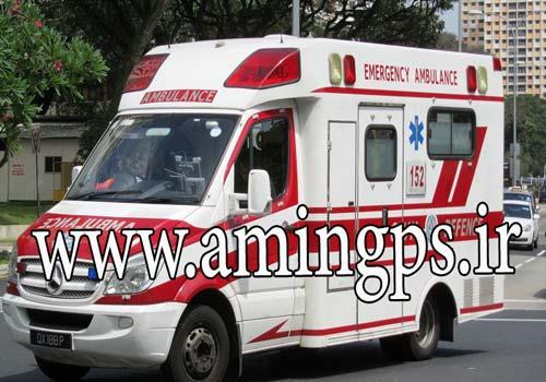 ردیاب جی پی اس برای آمبولانس