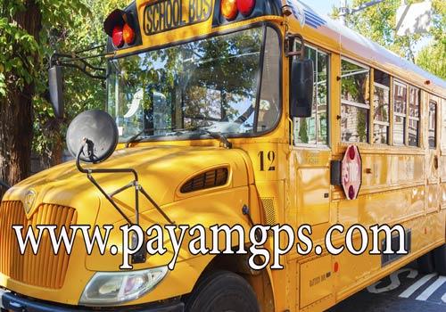 مزایای استفاده از ردیاب خودرو برای اتوبوس مدارس