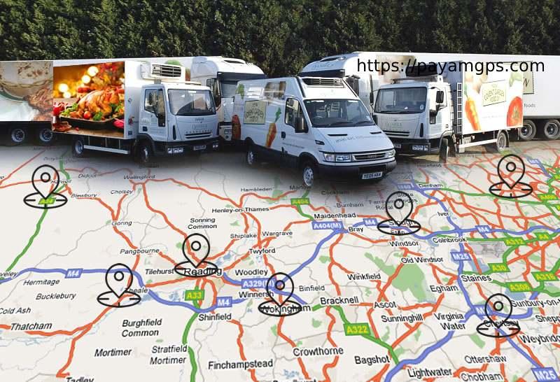 ردیاب خودرو در شرکت توزیع محصولات غذایی