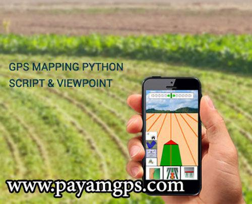 کاربرد جی پی اس در کشاورزی