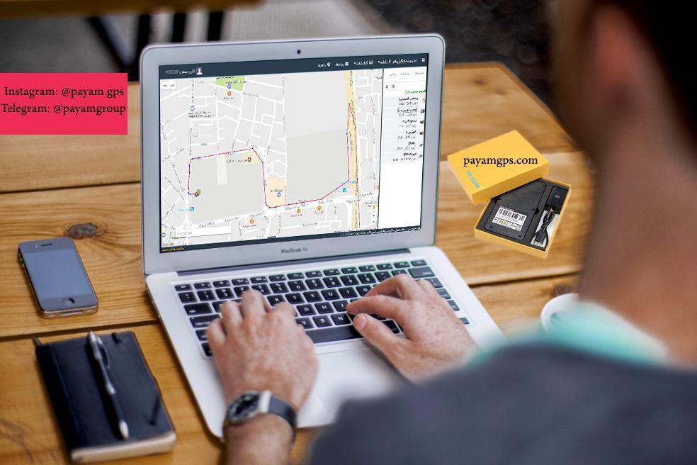 جی پی اس و کاربردهای آن برای مشتریان