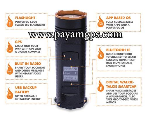 چراغ قوه هوشمند FOGO مجهز به ردیاب جی پی اس