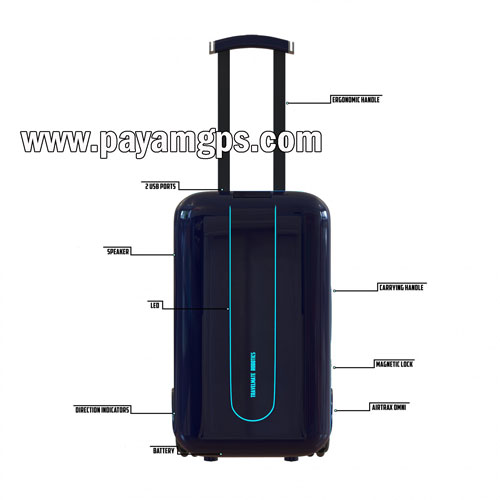 چمدان هوشمند Travelmate مجهز به ردیاب جی پی اس برای ردیابی آنلاین چمدان شما