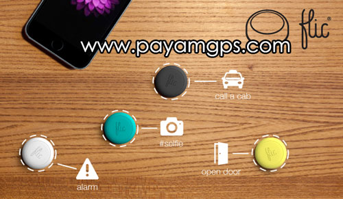 دکمه هوشمند و وایرلس Flic با قابلیت های فراوان و امکان نمایش موقعیت مکانی شما برای دیگران
