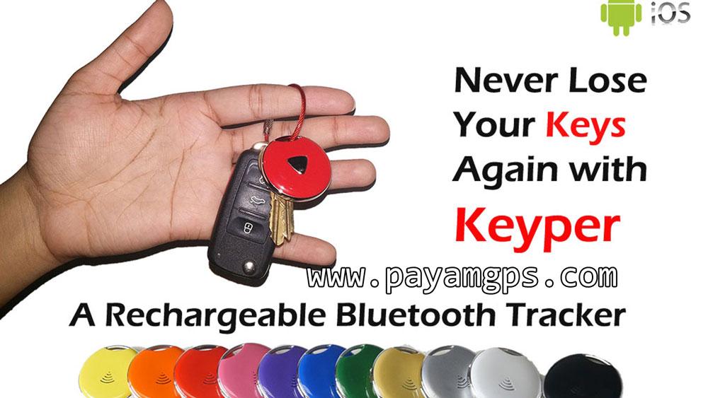 ردیاب بلوتوثی Keyper با قابلیت ردیابی آنلاین و همچنین قابلیت شارژ با پورت usb