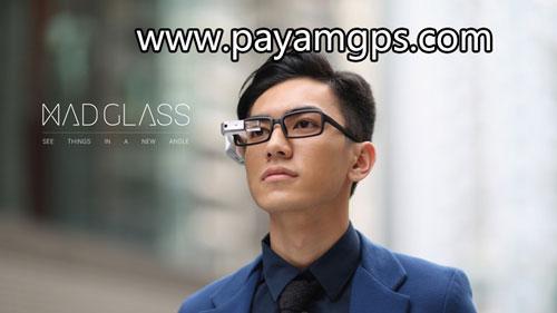 گجت MAD Gaze با قابلیت اتصال به عینک و ضبط تصاویر و ردیابی شخص
