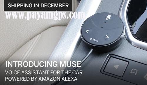 دستگاه Muse بهترین دستیار صدا برای کمک به شما در هنگام رانندگی