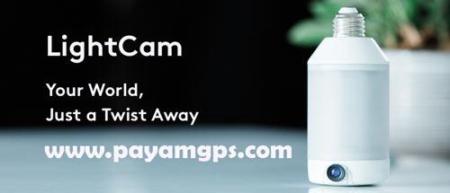 لامپ هوشمند LightCam مجهز به دوربین مدار بسته