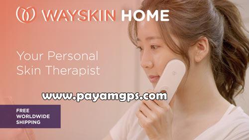 مراقبت از پوست شما و جوان کردن پوست با دستگاه WAYSKIN