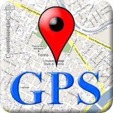 GPS 'بهترین دستگاه جاسوسی'