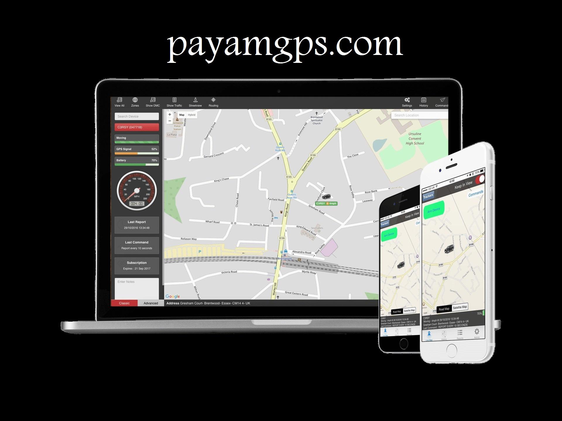 منطقه ایمن اطراف ردیاب های GPS