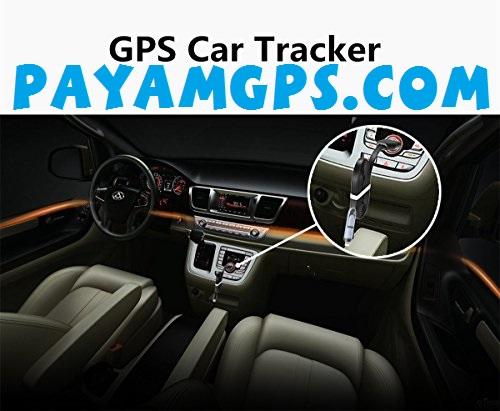 افزایش امنیت با ردیاب خودرو پیام